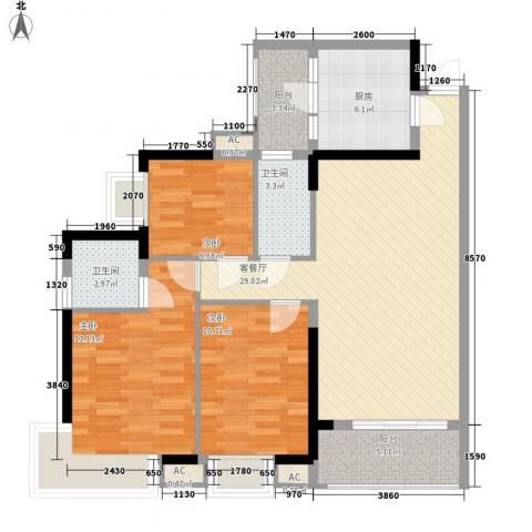 金碧领秀国际3室1厅2卫1厨118.00㎡户型图