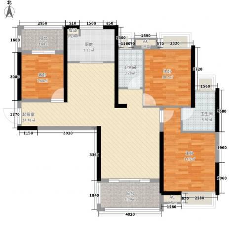 珠江・观澜御景3室0厅2卫1厨133.00㎡户型图