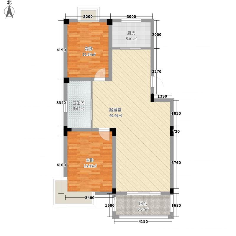 华安家园94.98㎡华安家园户型图3/4号楼A2室2厅1卫1厨户型2室2厅1卫1厨