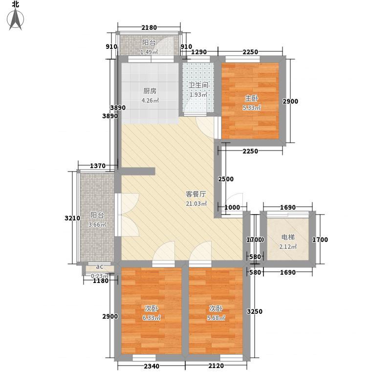 汉城国际72.00㎡汉城国际户型图G2#-1户型3室2厅1卫1厨户型3室2厅1卫1厨