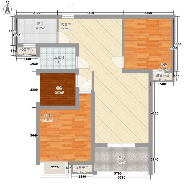 梧桐湾3.81㎡10#13#15#楼A3户型2室2厅1卫1厨
