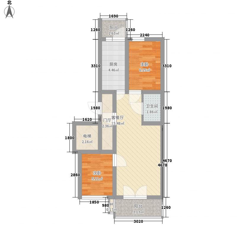 汉城国际65.00㎡汉城国际户型图G4#-5户型2室1厅1卫1厨户型2室1厅1卫1厨