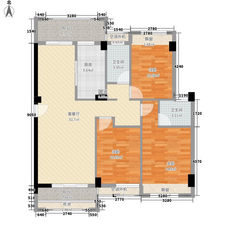 钻石美尔奇6/7# 建筑面积:128.32-130.14平米户型