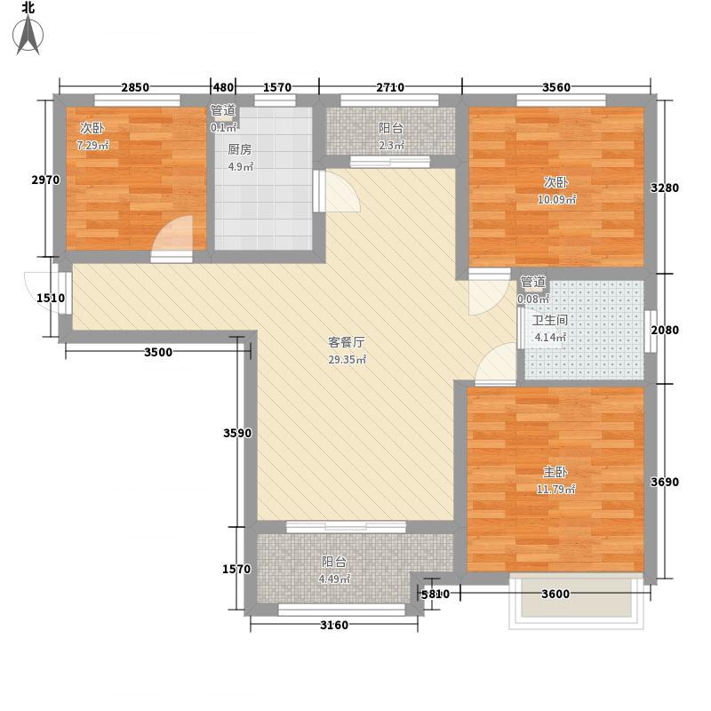 绿地泉景园户型图户型图 3室2厅1卫1厨