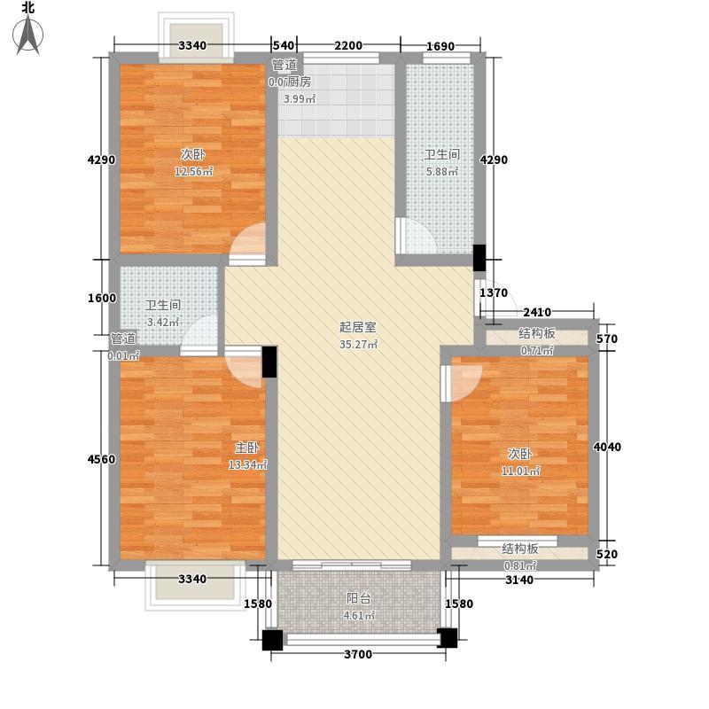 彩云居128.00㎡小高层A8幢N户型3室2厅2卫