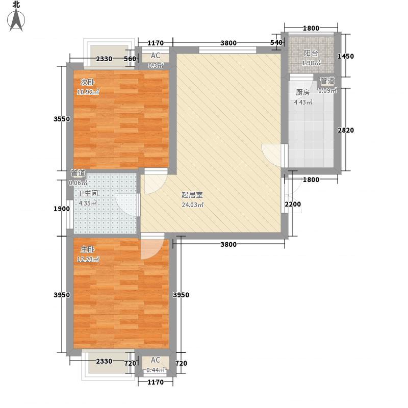 三利和平湾70.00㎡三利和平湾2室户型2室