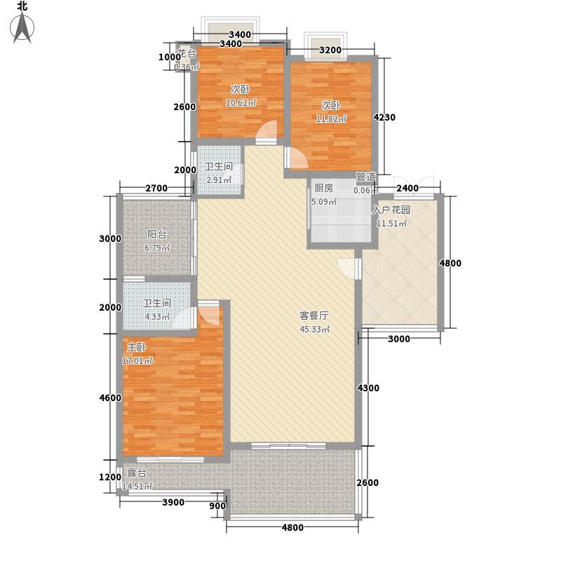 中铁龙盘湖世纪山水137.10㎡G三楼户型3室2厅2卫1厨