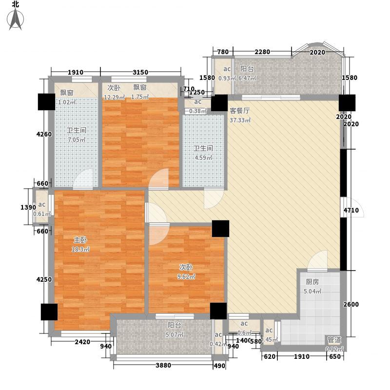 泉舜滨海上城128.35㎡4号楼a户型3室2厅2卫1厨