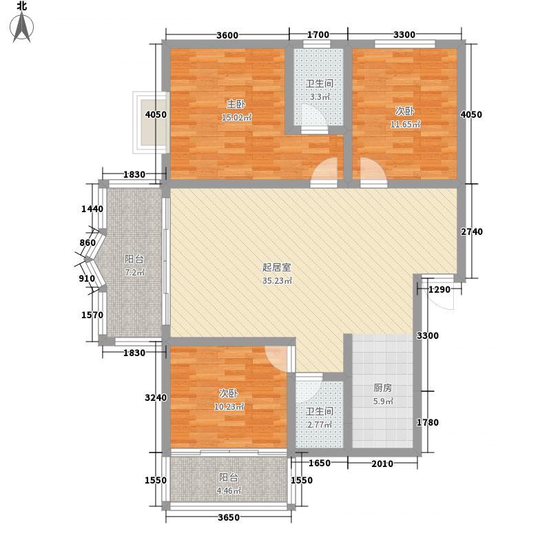 翔龙花园户型3室2厅2卫1厨