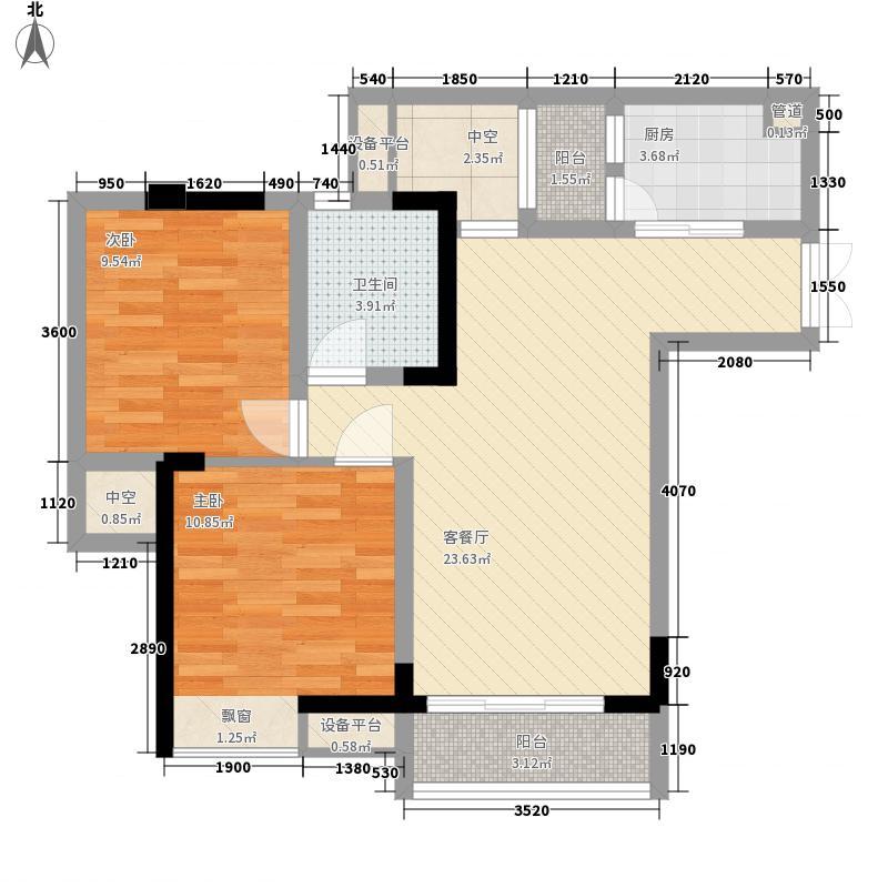 斌鑫江南时代一期3号楼标准层A1户型