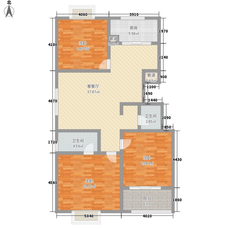 宝龙花园125.00㎡7#-A户型3室2厅2卫1厨