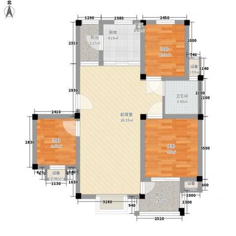 茉莉花园3室0厅1卫1厨74.00㎡户型图