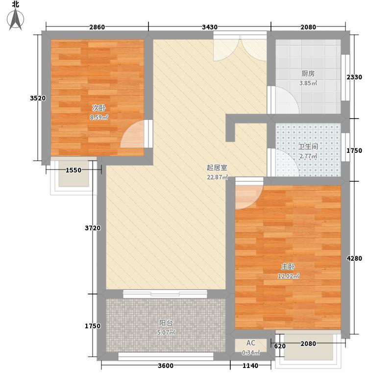 博亚熙园86.18㎡博亚熙园户型图B-1户型图2室2厅1卫1厨户型2室2厅1卫1厨