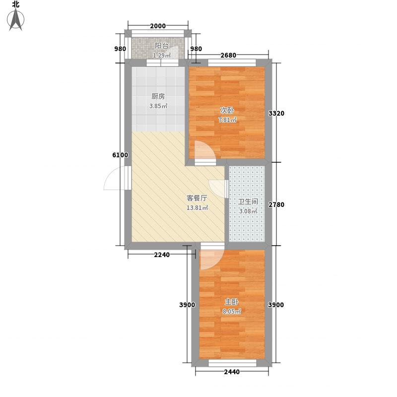 汉城国际50.00㎡汉城国际户型图户型2室1厅1卫1厨户型2室1厅1卫1厨