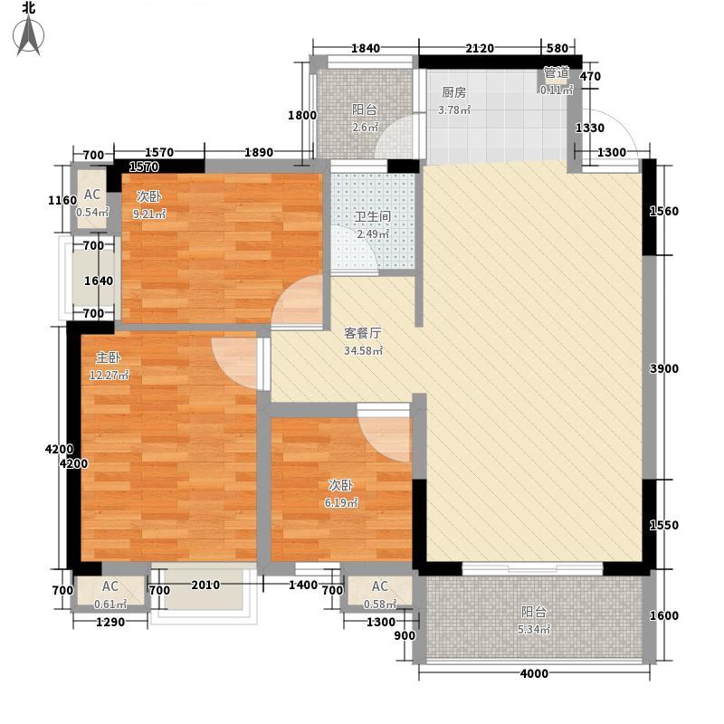 振宁i时代8.00㎡2号楼C户型3室2厅1卫1厨