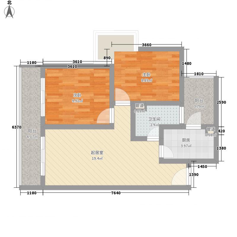 南海家园82.08㎡南海家园户型图2号楼A户型图2室2厅1卫1厨户型2室2厅1卫1厨