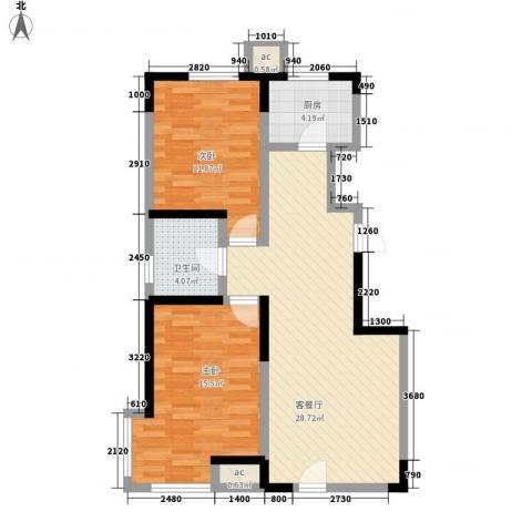 绿地新里中央公馆2室1厅1卫1厨94.00㎡户型图