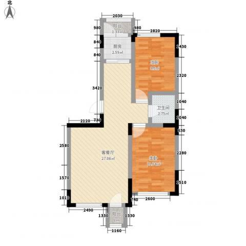 绿地新里中央公馆2室1厅1卫1厨102.00㎡户型图