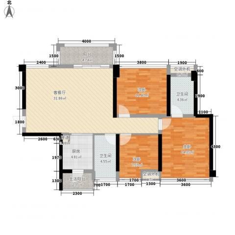 龙光天湖华府3室1厅2卫1厨113.00㎡户型图