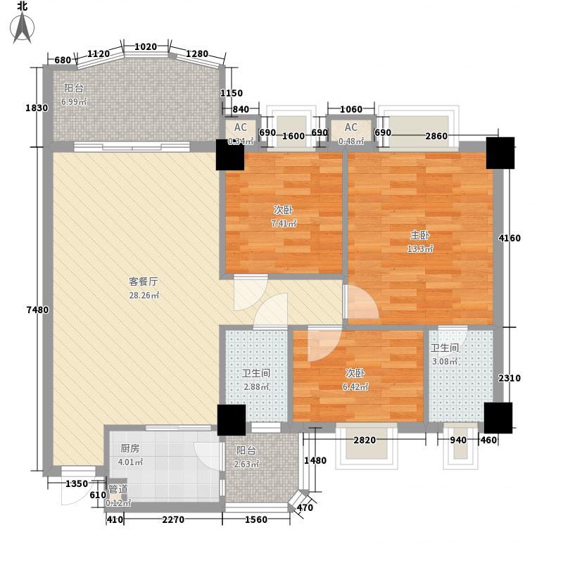 丽雅苑106.00㎡丽雅苑户型图嘉荣苑4座b3室2厅2卫户型3室2厅2卫