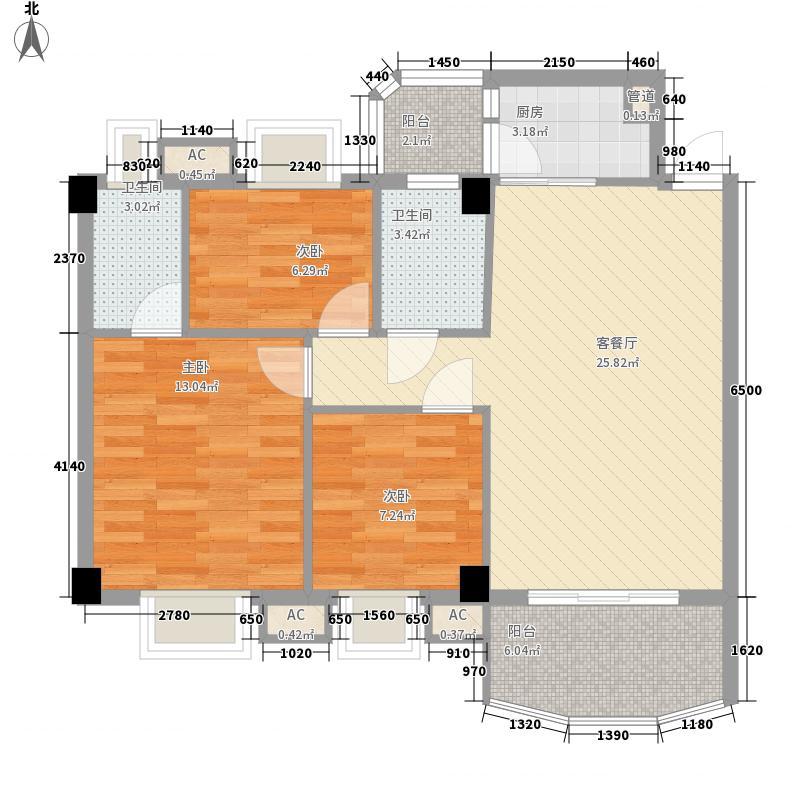 丽雅苑103.00㎡丽雅苑户型图紫翠苑12座c3室2厅2卫户型3室2厅2卫