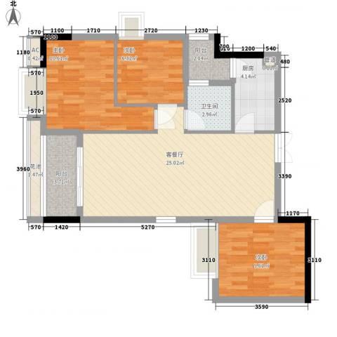 嘉茗华庭3室1厅1卫1厨96.00㎡户型图