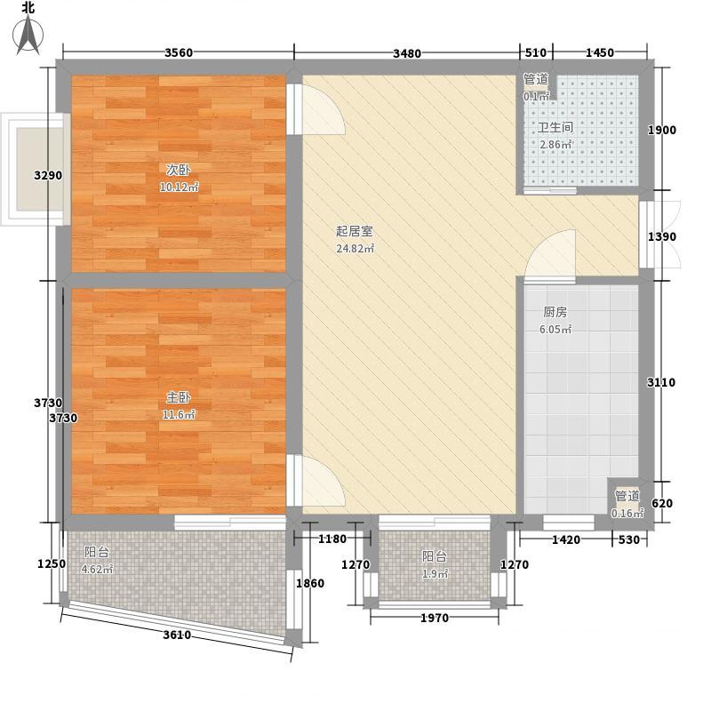 滨江首府88.26㎡10#户型2室2厅1卫1厨
