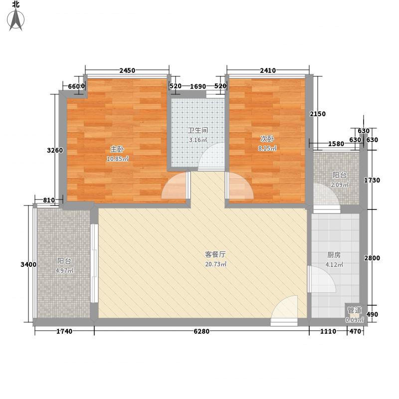 金色年华家园金色年华家园户型图户型图2室2厅1卫1厨户型2室2厅1卫1厨