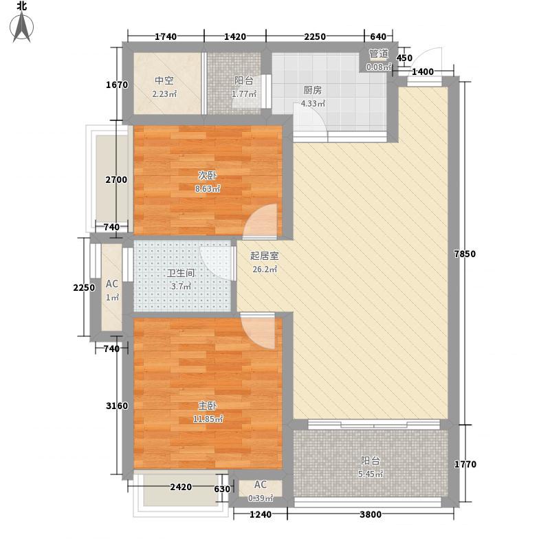 佳兆业金域天下86.66㎡11栋02户型2室2厅1卫1厨