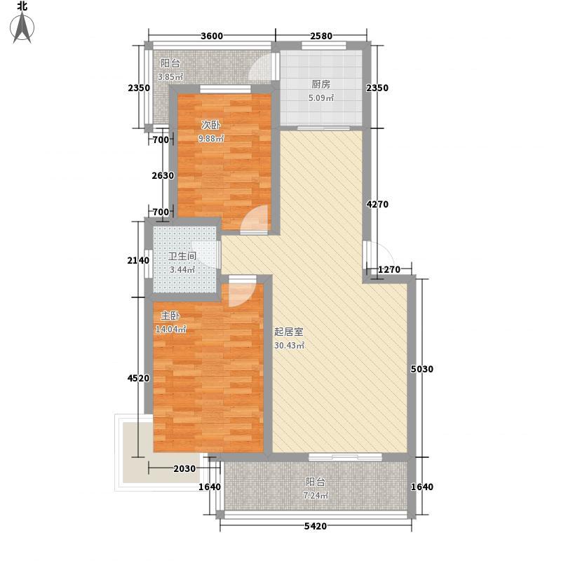章江丽景86.70㎡E户型2室2厅1卫