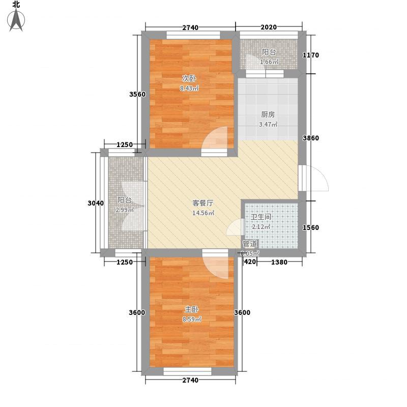 汉城国际56.43㎡汉城国际户型图D1#-1户型2室2厅1卫1厨户型2室2厅1卫1厨