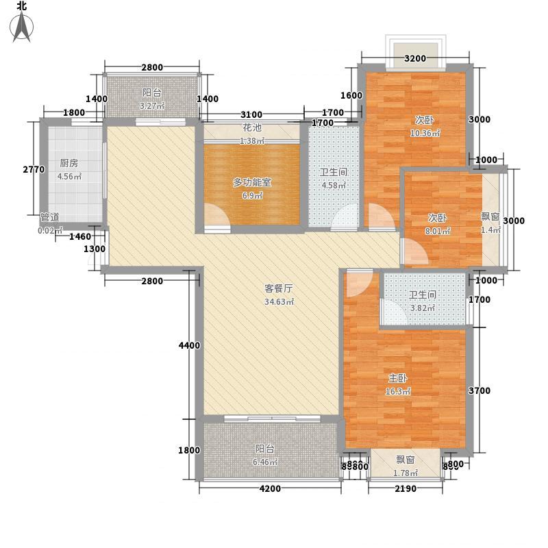 亿都铂金时代122.16㎡2栋A1户型3室2厅2卫1厨