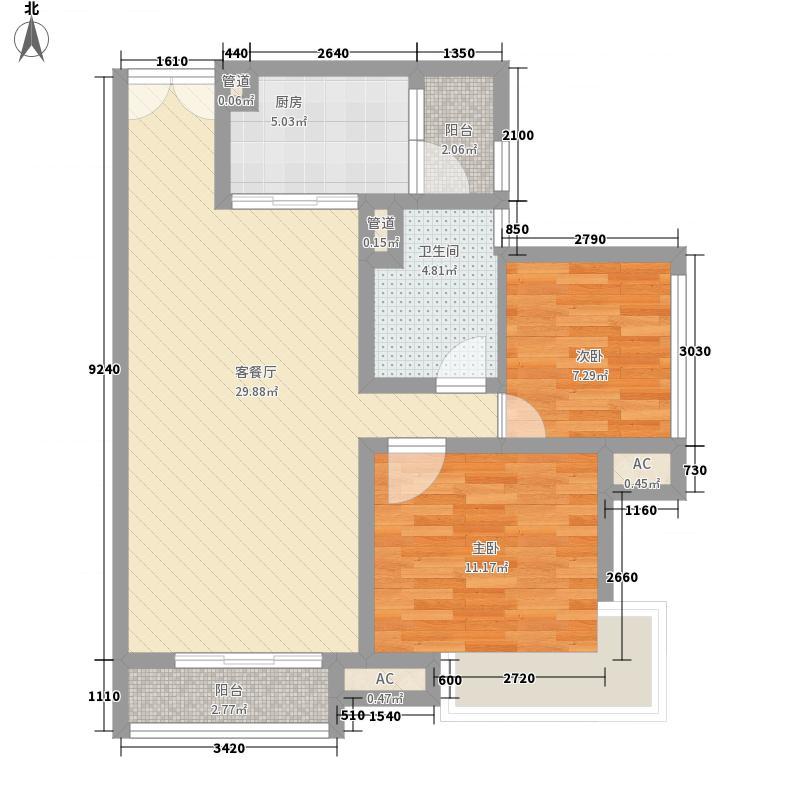 美茵溪岸73.00㎡4栋02、05单元户型2室2厅1卫1厨