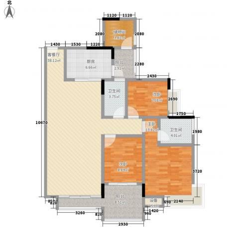 都市兰亭3室1厅2卫1厨140.00㎡户型图