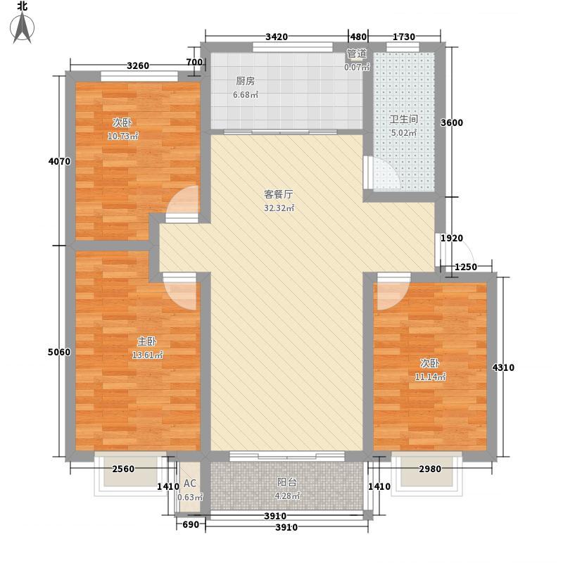 水岸阳光12.80㎡多层C户型3室2厅1卫1厨
