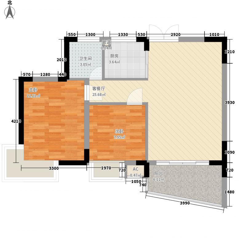 桃源居85.96㎡桃源居户型图A6套平面图2室2厅1卫1厨户型2室2厅1卫1厨
