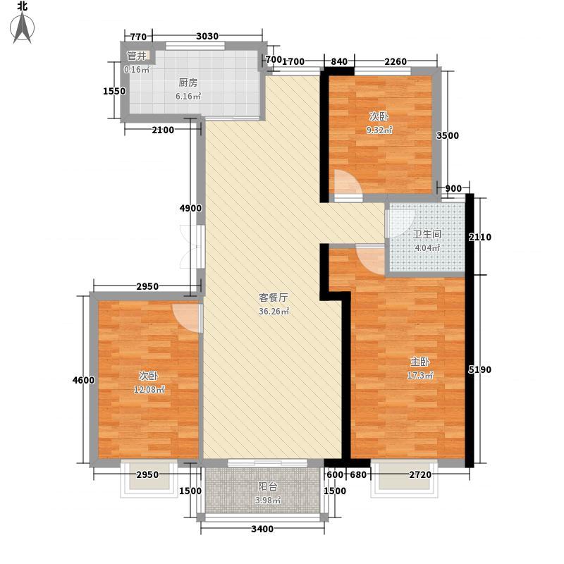华雁香溪美地122.00㎡二期小高层70、72、75、77#楼C2户型3室2厅1卫1厨