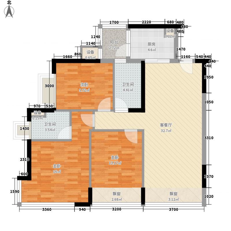 华发世纪城三期17.10㎡C3户型3室2厅2卫