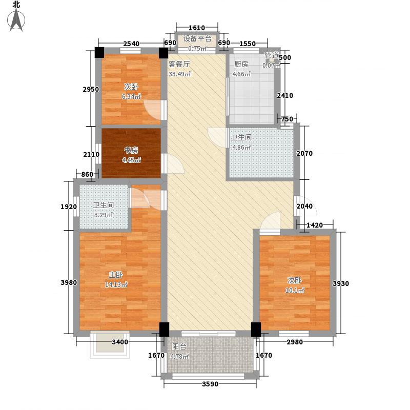 新世家125.00㎡一期6号楼标准层6A户型4室2厅2卫1厨
