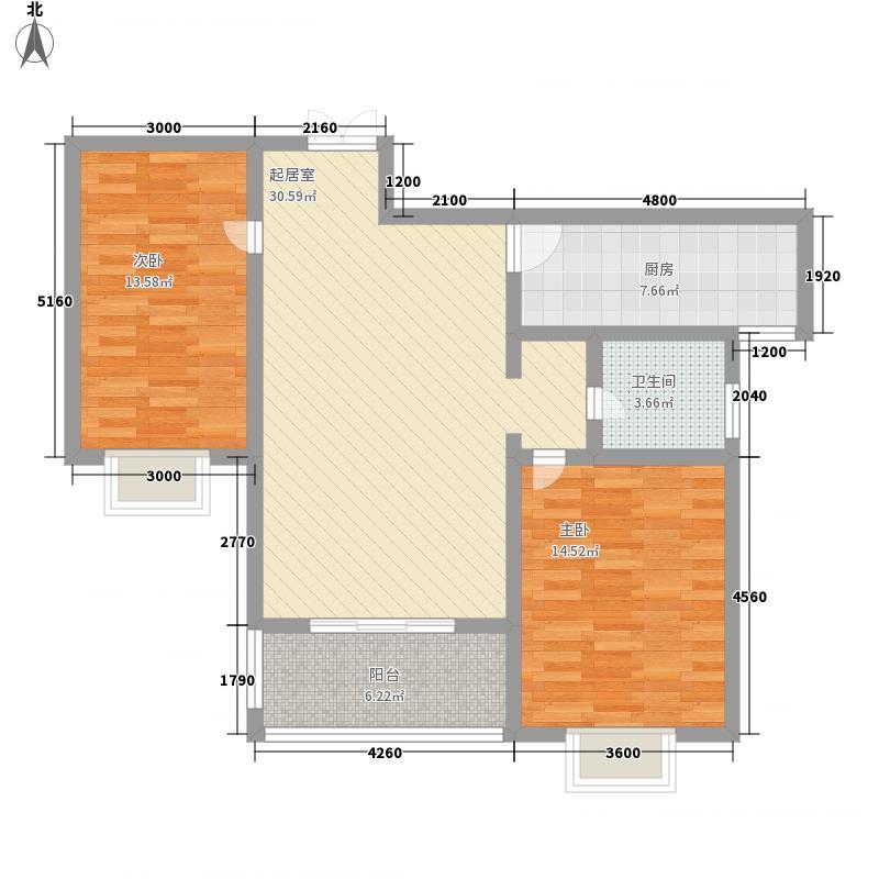 濉溪新村58.00㎡濉溪新村2室户型2室
