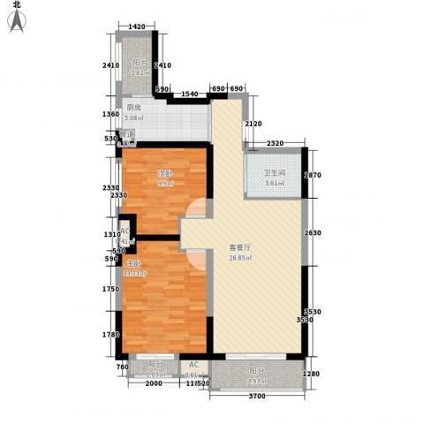 高山流水和城2室1厅1卫1厨99.00㎡户型图