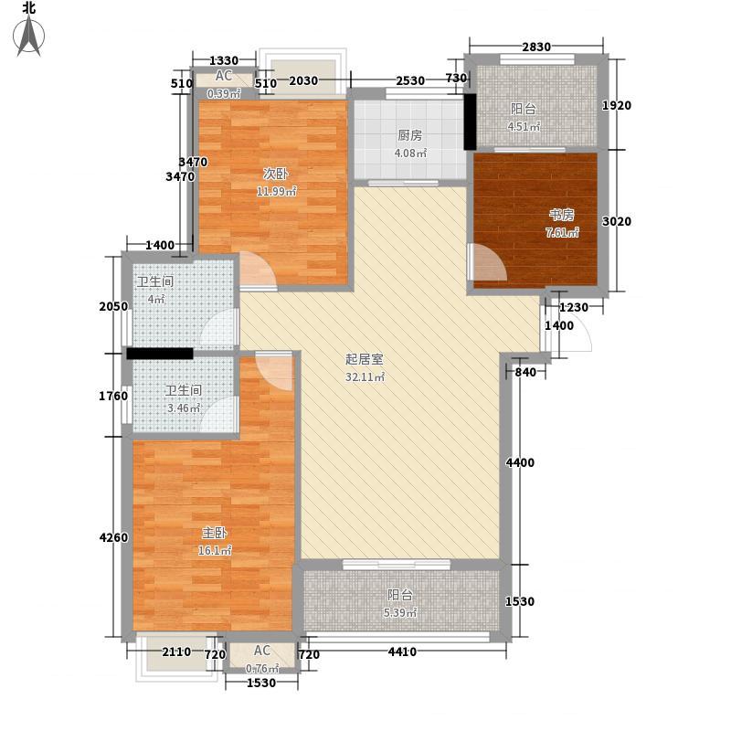 书香丽景125.00㎡C1户型3室2厅2卫1厨