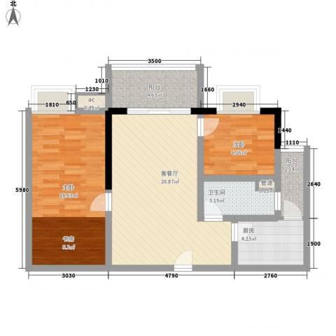 翔韵雅荟2室1厅1卫1厨79.00㎡户型图