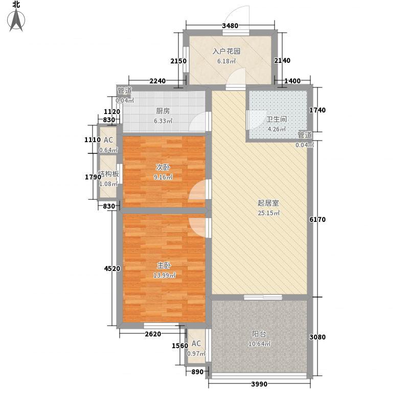 星光城107.00㎡星光城户型图F户型2室2厅1卫1厨户型2室2厅1卫1厨