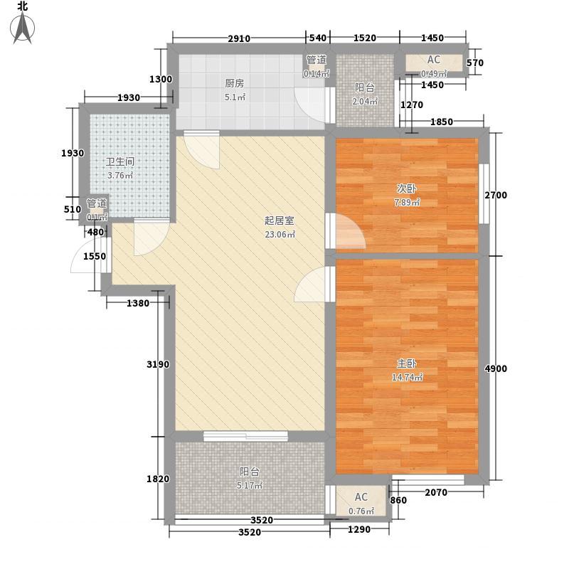 星光城89.00㎡星光城户型图B户型2室2厅1卫1厨户型2室2厅1卫1厨