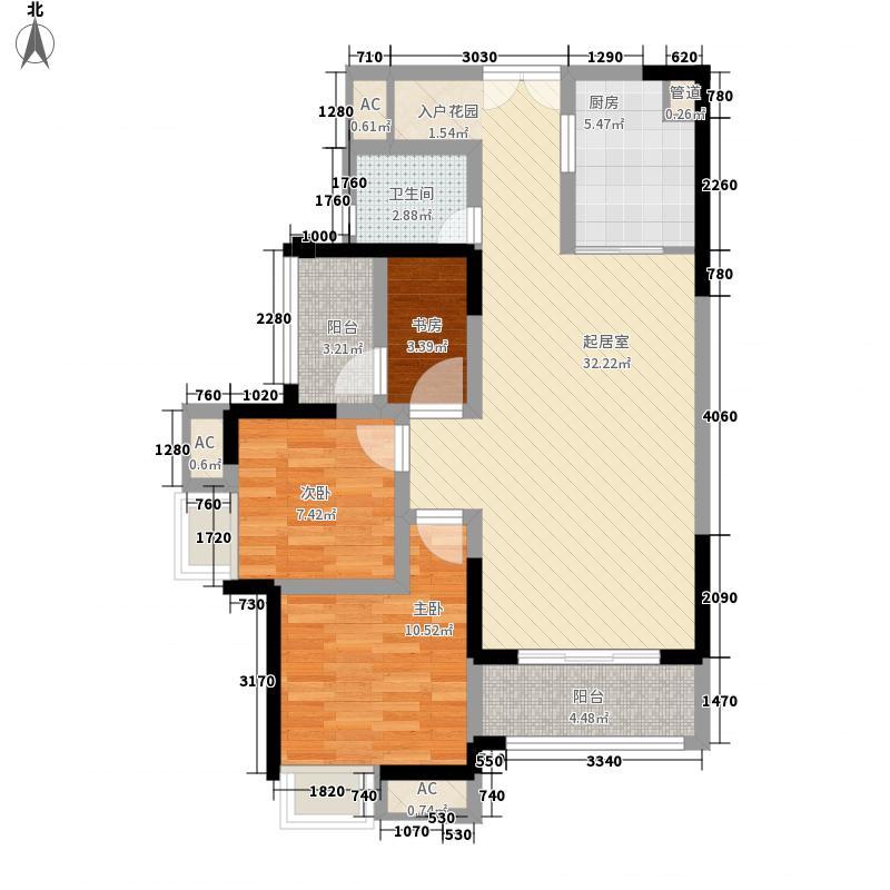 北大资源博雅74.00㎡一期高层B栋标准层G户型