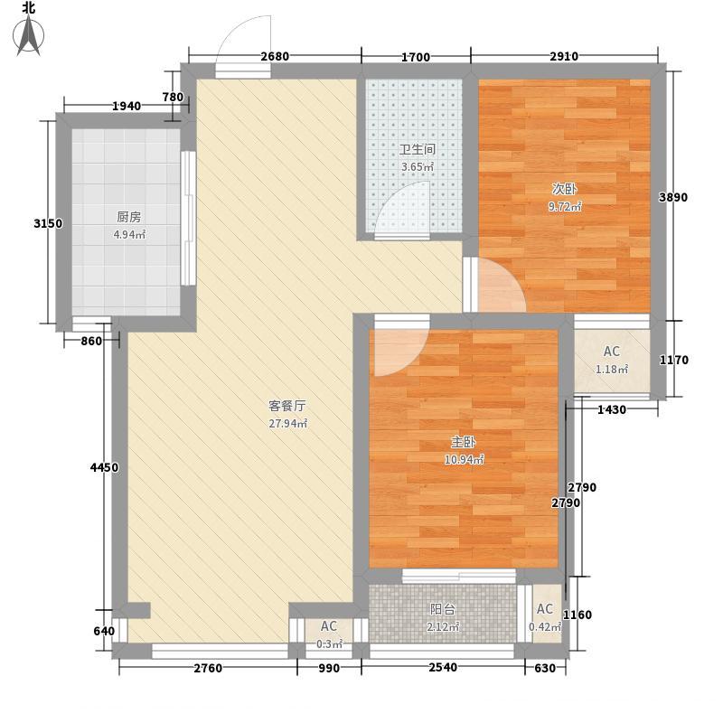 领誉城8.46㎡6#B户型2室2厅1卫1厨