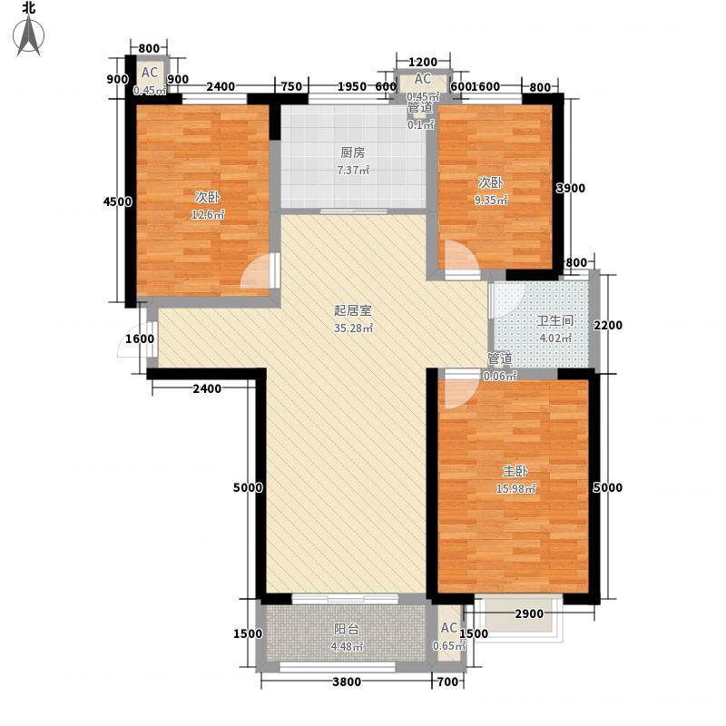 华苑中天135.00㎡三期高层2-5#、9#、11#楼C户型3室2厅1卫1厨