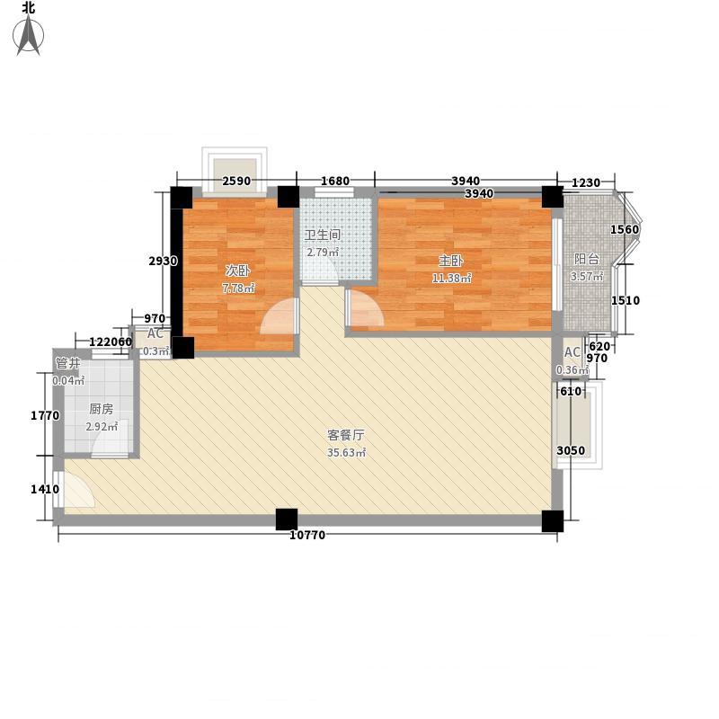 绿洲富城�苑21A楼A户型2室2厅2卫1厨