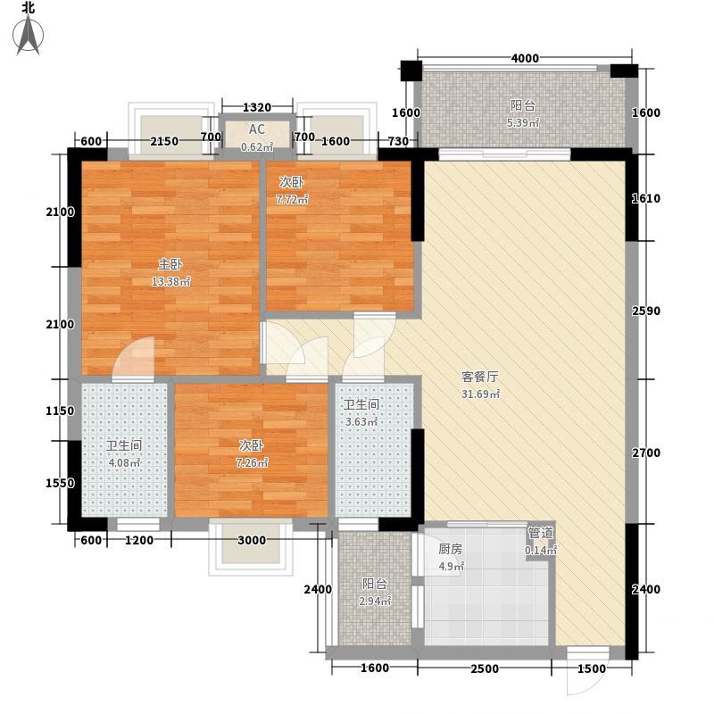 汇侨新城1.77㎡三期22座标准层03户型3室2厅2卫1厨